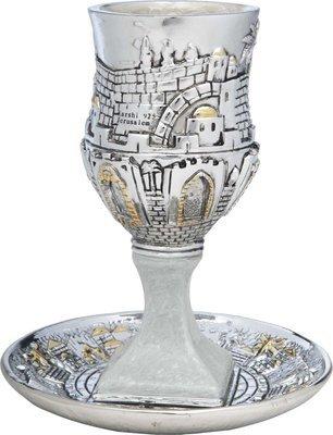 Cáliz de Kidush con posavasos: diseño de Jerusalén