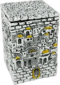 Tzedakah Box: Jerusalem Design