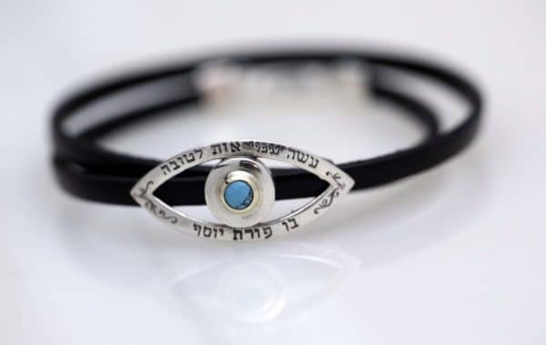 Silver and Leathe Turquoiser Eye Protection bracelet