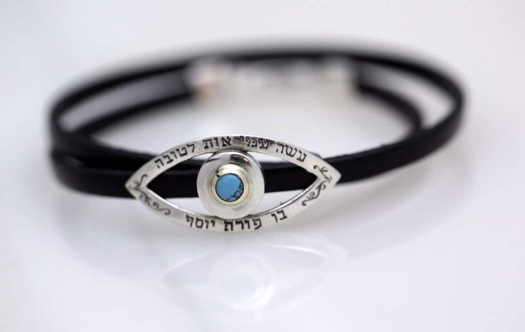 Kabbalah Silver and Leather Evil Eye Bracelet  - Turquoiser Eye  Protection