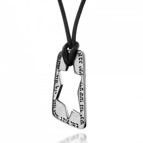 Silver Star of David Necklace - Ana Bekoach