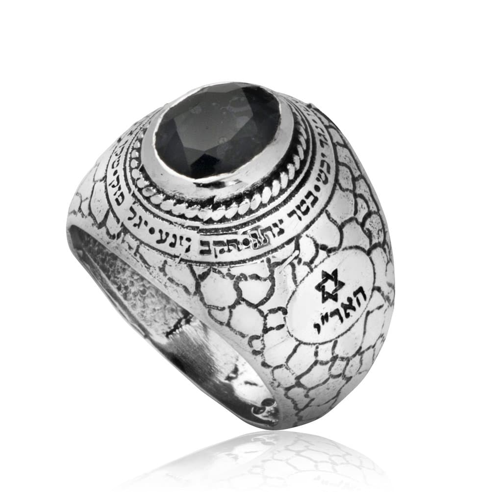 Silver Ring with Smoky Quartz Gemstone - Ana Bekoach