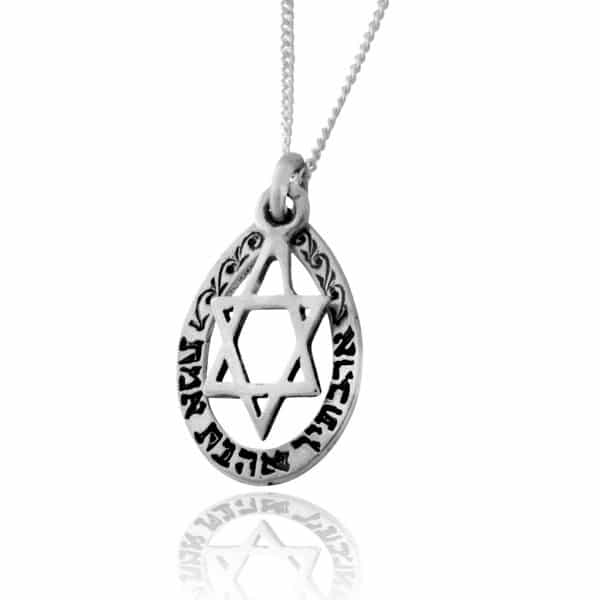 "Silver Star Of David Necklace - ""I have Love thee truly"""