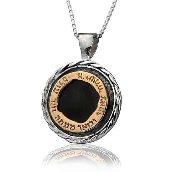"""Silver and Gold with Onyx Stone Necklace - """""""" The LORD shall guard thy going out and the coming in, from this time forth and for ever"""""""