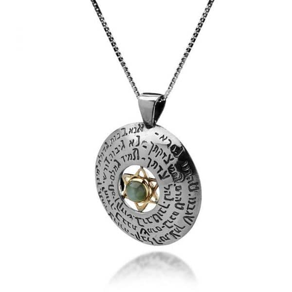 Silver and Gold Ana Bekoach Necklace with Chrysoberyl
