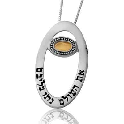 "Silver and Gold Kabbalah Necklace- ""The World gave to their Heart"""