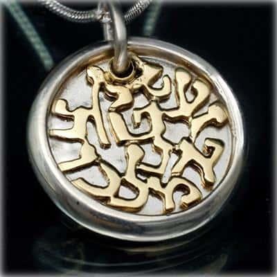 Sliver and Gold Malchut (kingdom) Necklace