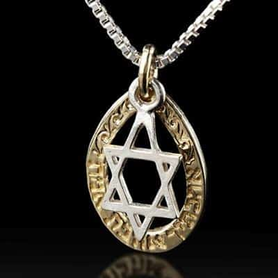 Silver and Gold Star of David Drop Shaped Necklace -