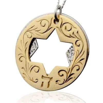 Colgante Estrella de David - Ana Bekoach de Oro y Plata