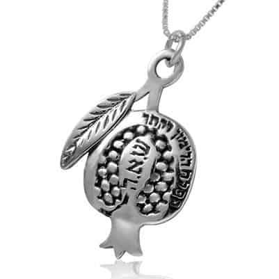 Sterling Silver Pomegranate Necklace