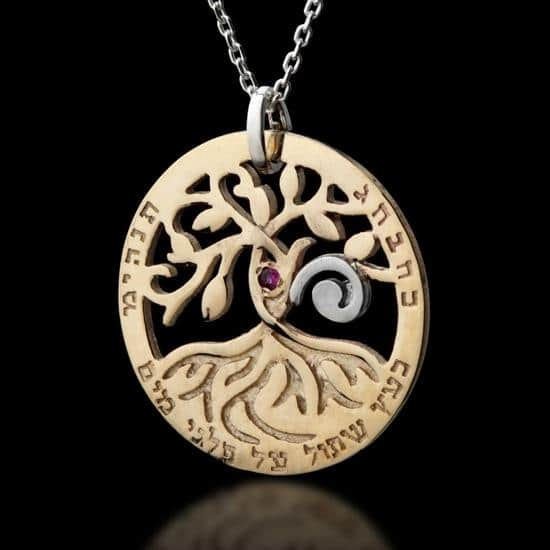 """9K Gold Tree of Life Necklace - """"For he shall be as a tree planted by the water"""""""