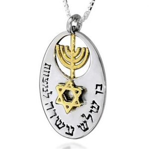 Silver and Gold Bar-Mitzva Pendant