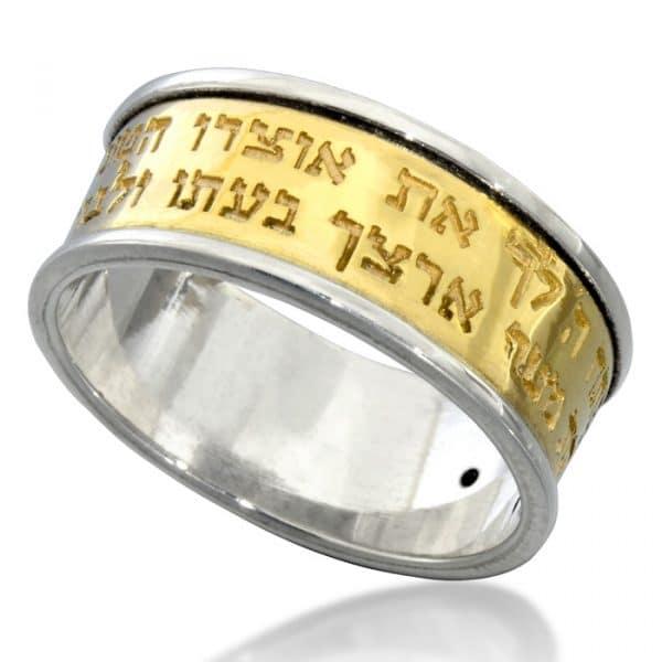 """9K Gold and Silver """" His Good Treasure"""" Ring"""