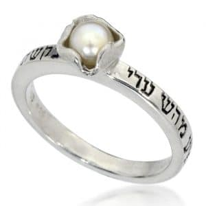 Silver Ring with Pearl - King Solomon  with Blessing for Love