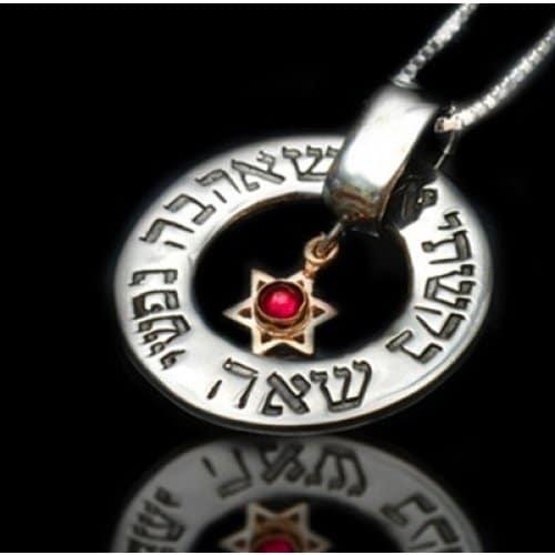 "Sliver Star of David Necklace - ""I sought him whom my soul loveth"""