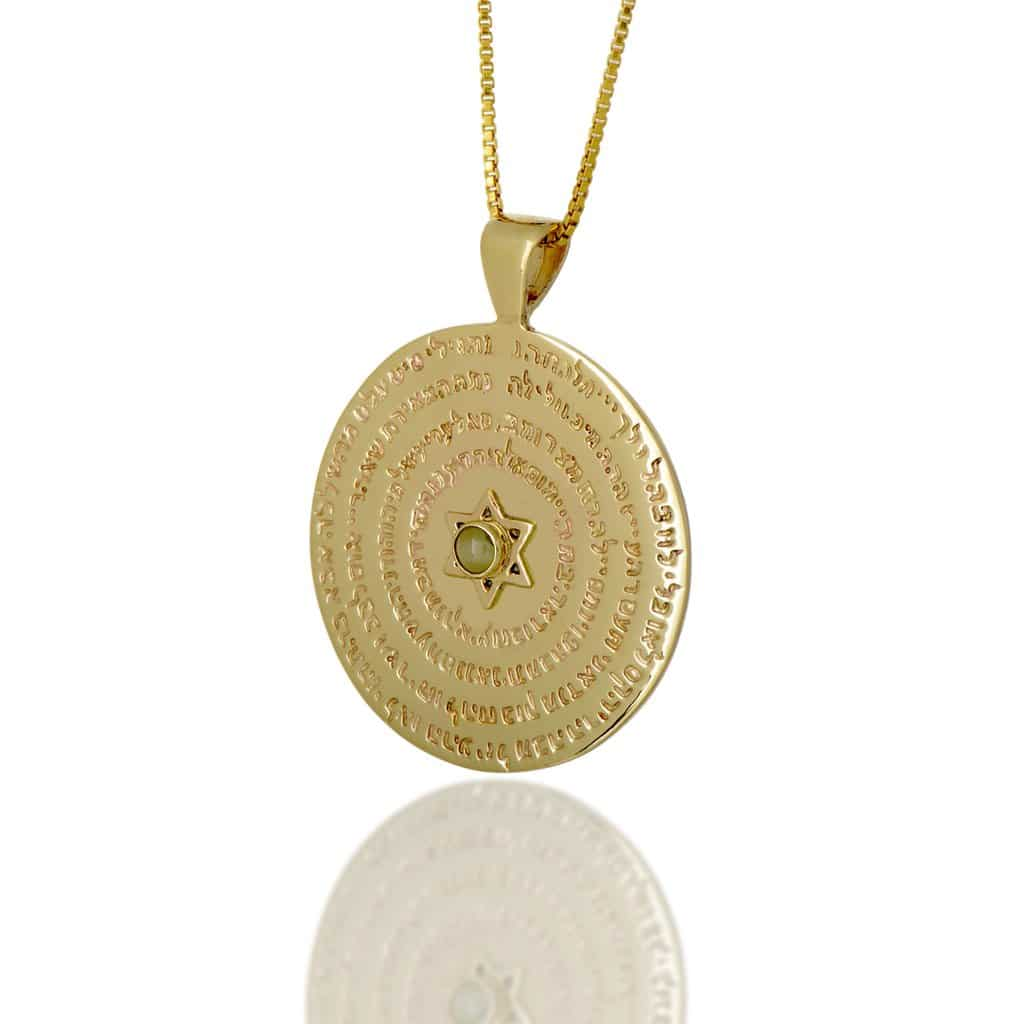 Gold 72 Name of God Wheel Pendant