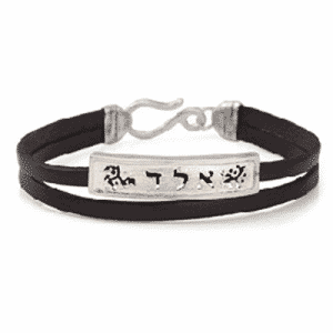 925 Silver and Leather 72 Names Kabbalah Bracelet
