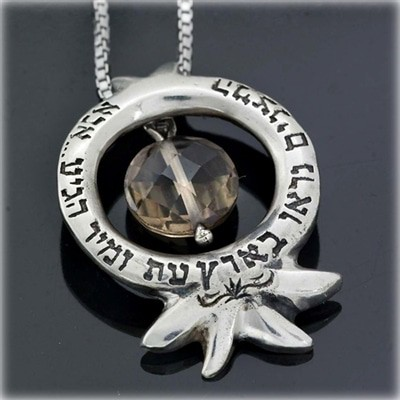Silver  Pomegranate Necklace with Garnet Gem