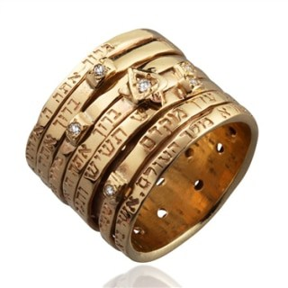 14K Gold Seven Blessing Kabbalah Ring