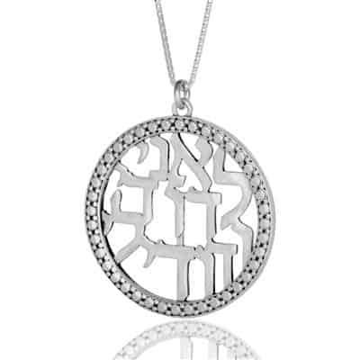 "Sterling Silver ""King Solomon"" Necklace"