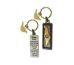 Map of Israel Keychain