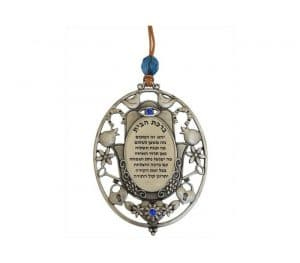 Hamsa Oval Home Blessing