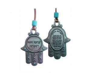 Road blessing hanger hamsa shaped