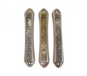 Mezuzah with the Jerusalem City Design