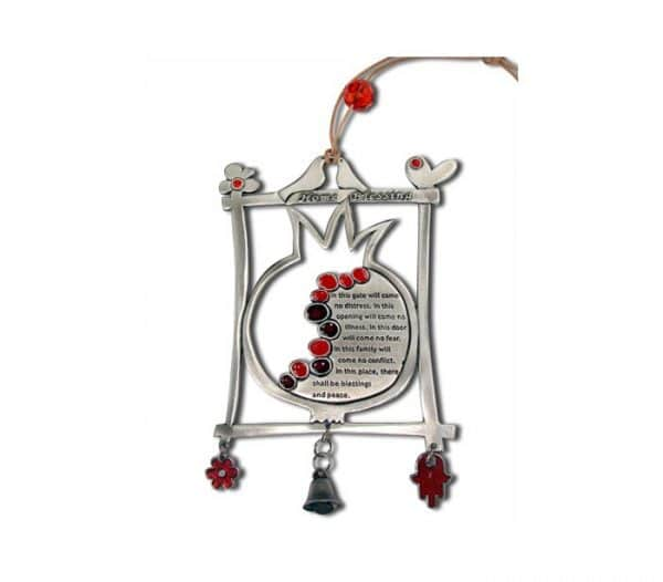 Home Blessing in the Design of Pomegranate