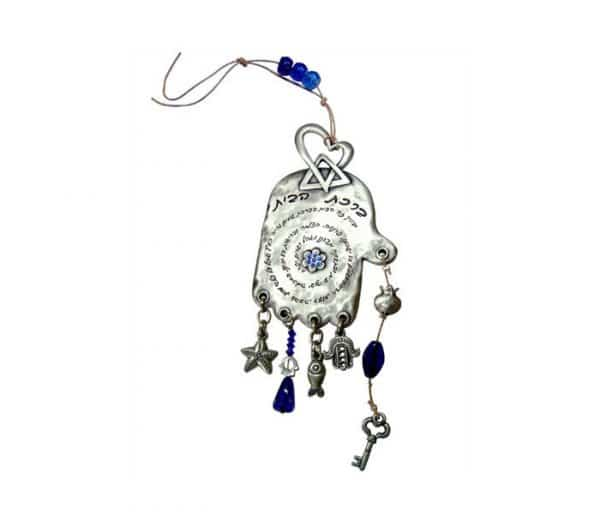 Hamsa with Spiral Home Blessing