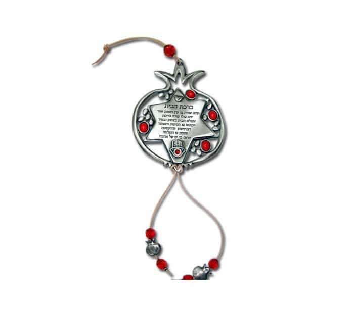 Pomegranate Hanger with the House Blessing