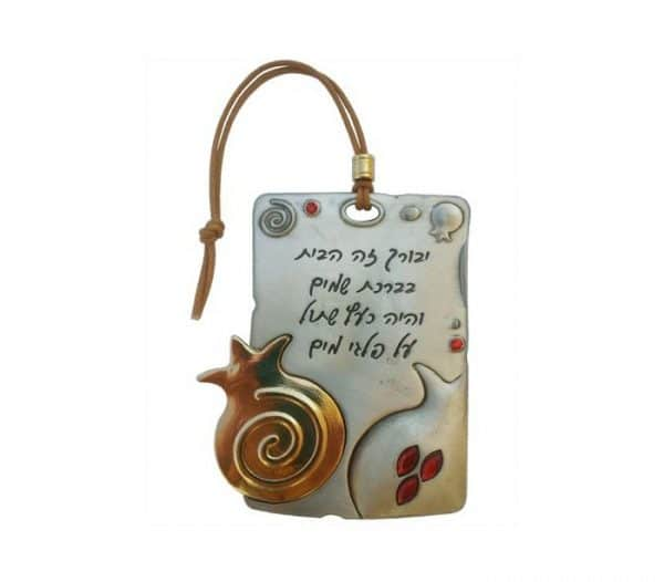 Gold Plated Pomegranate Home Blessing