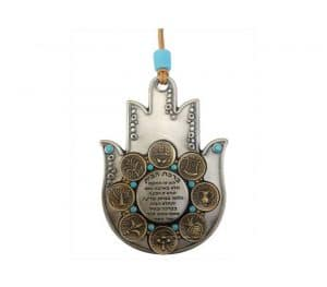 Hamsa Coin Wheel Home Blessing