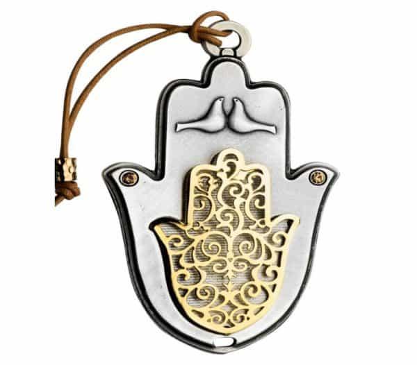 Laced Gold Hamsa inside a Silver Hamsa