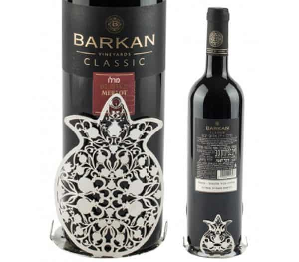 Silver Plated Wine Bottle Stand - Pomegranate Design