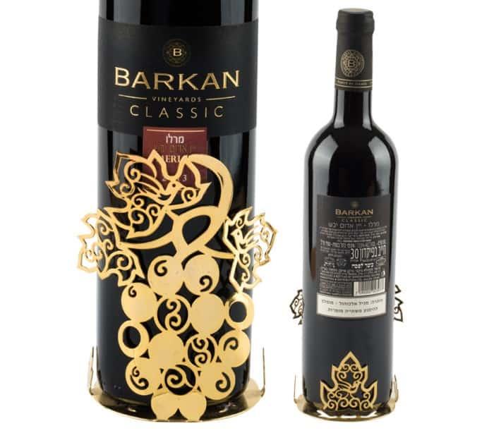 24K Gold Plated Wine Bottle Stand  - Grape Leaves Design