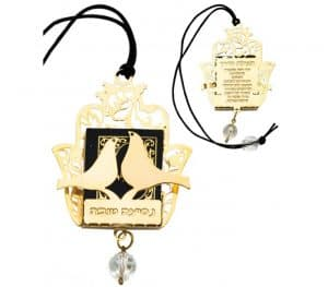 Car Mirror  Hamsa Blessing Hanger