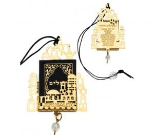 Car Mirror Hanger with Jerusalem Design and a Tehilim Book