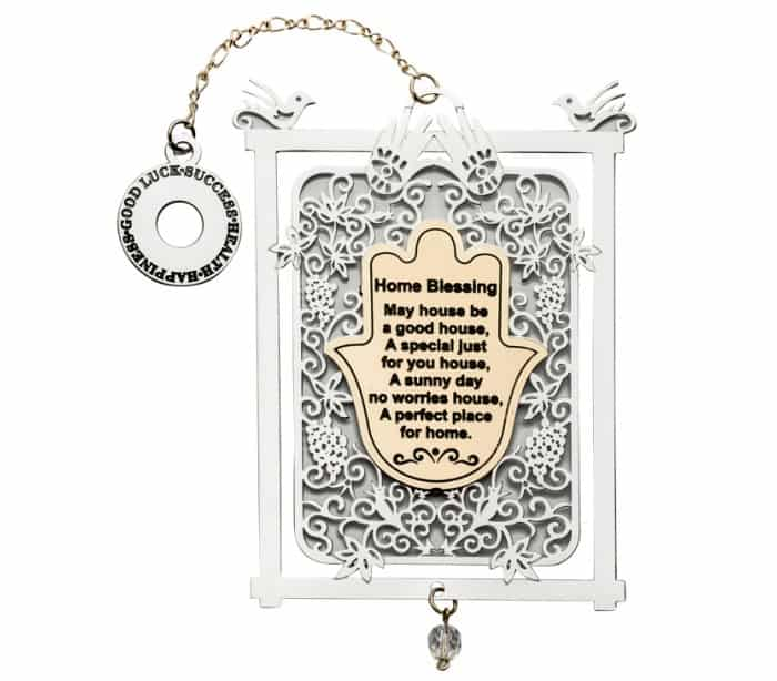 Home Blessing in a Laced Hamsa Frame