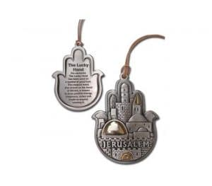 Hamsa Wall Hanging  Jerusalem of Gold Design