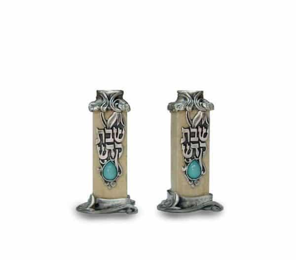 Shabbat Kodesh Candlesticks