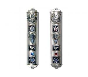 Silver Dove Design Mezuzah