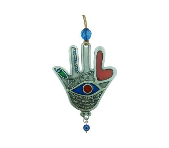 Colorful Hamsa Hanger with Blessings