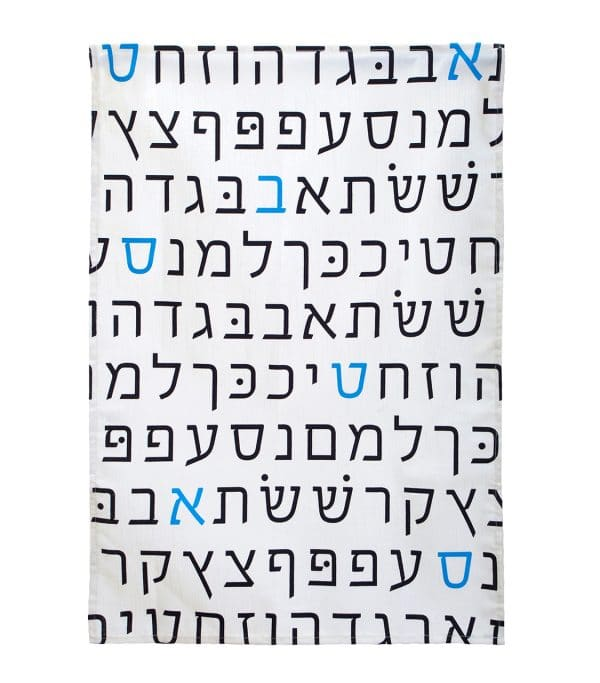 Modern Alphabet Dish Towel
