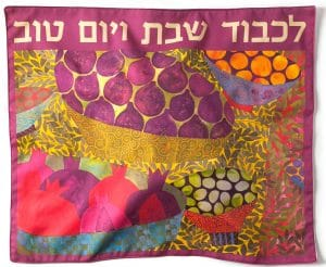 Challah Cover -  Seven Species (Design by Chanan Mazal)