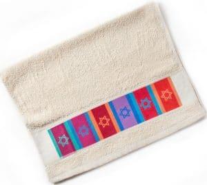 Repasador de Manos - Banderas multicolores Netilat Yadayim