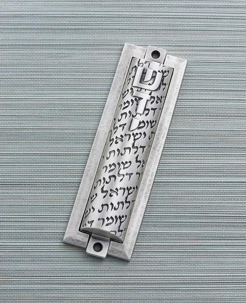 Israel Door Keepers Mezuzah