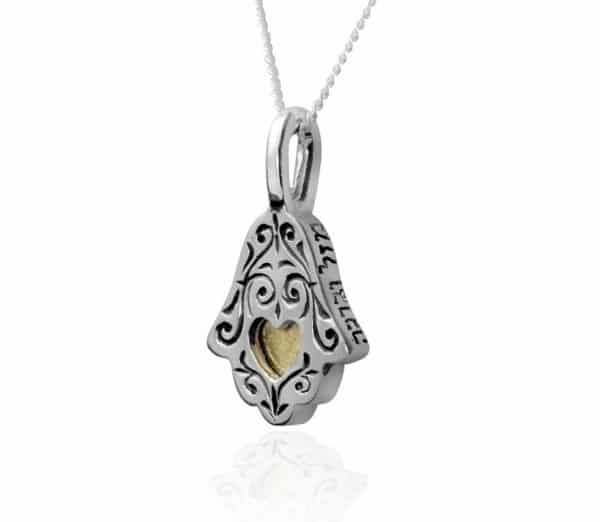 """Silver and 9K Gold Hamsa Necklace - """"Luck and blessing"""""""