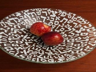 ISRAELI HOME DECOR