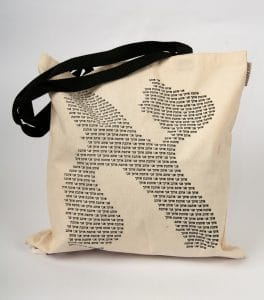 Tote Bag - Aleph Tan